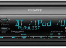 KENWOOD KDC-BT558U FM/USB/MP3/AUX/BLUETOOTH