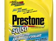 PRESTONE LIQUID REFROID.50/50 GALON #AF2100/F